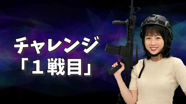 【PUBG】田中萌アナvs99人 4