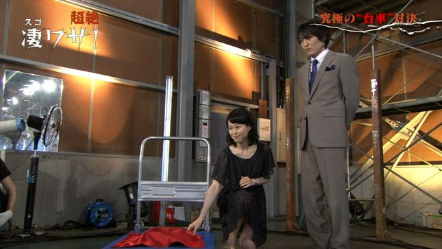池田伸子 超絶凄ワザ! 04