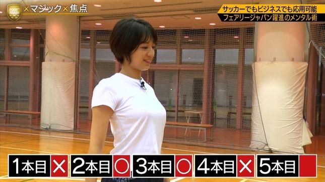 佐藤美希 FOOT×BRAIN 32