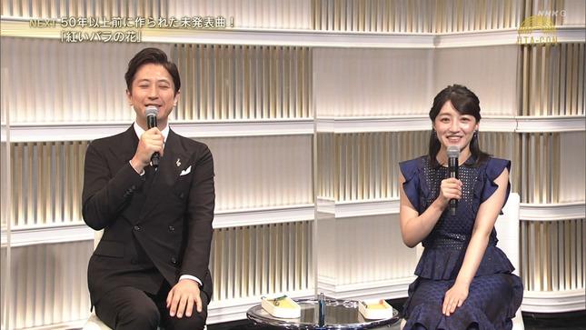 赤木野々花 うたコン NHKニュース7 9