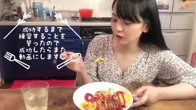 脊山麻理子 YouTube 15