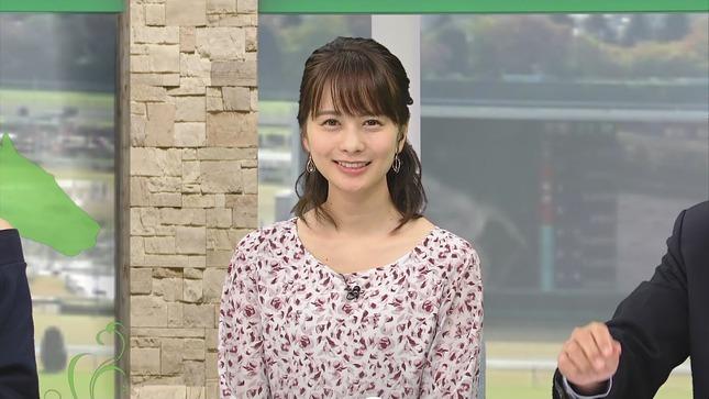 高見侑里 高田秋 BSイレブン競馬中継 17