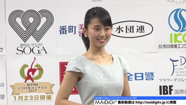 宮崎あずさ ミス日本コンテスト2017 ニュースシブ5時 1