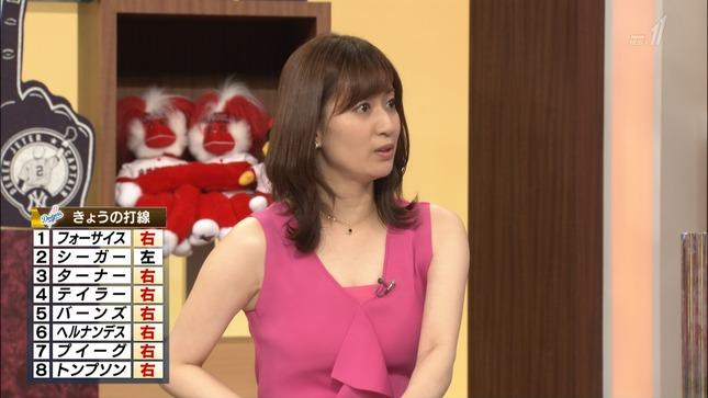 平原沖恵 ワールドスポーツMLB 3