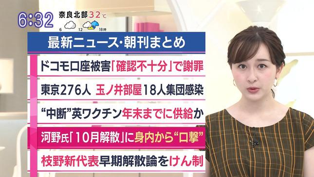 宇賀神メグ ひるおび! あさチャン! Nスタ TBSニュース 9