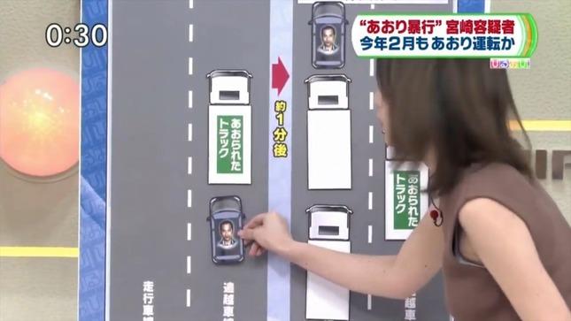 宇内梨沙 ひるおび! 9