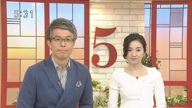 寺門亜衣子 ニュースシブ5時 4