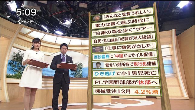 繁田美貴 エンター・ザ・ミュージック NEWSアンサー4