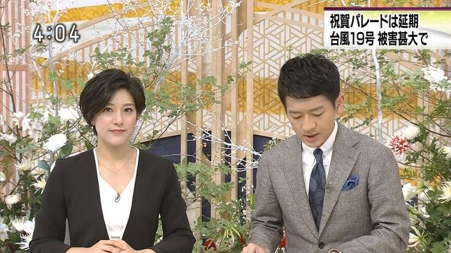上原光紀 NHKニュース7 首都圏ニュース 即位礼正殿の儀 7