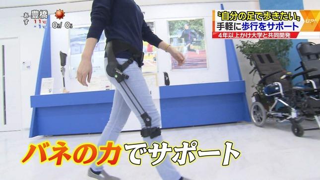 鈴木しおり UP! 6
