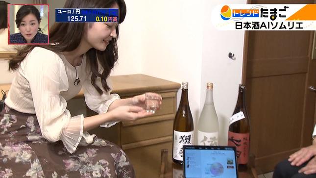 竹﨑由佳 ワールドビジネスサテライト 8