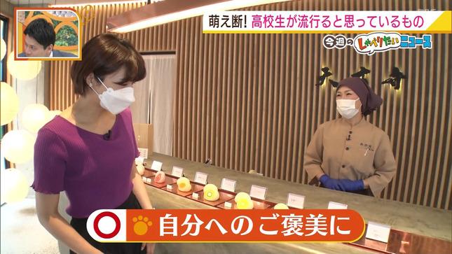 清水麻椰 土曜のよんチャンTV 10