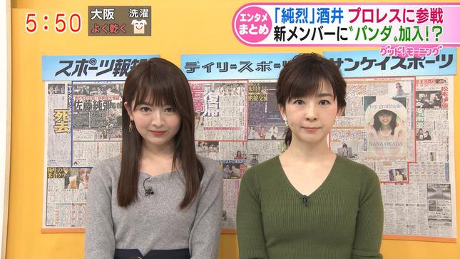 松尾由美子 グッド!モーニング 15