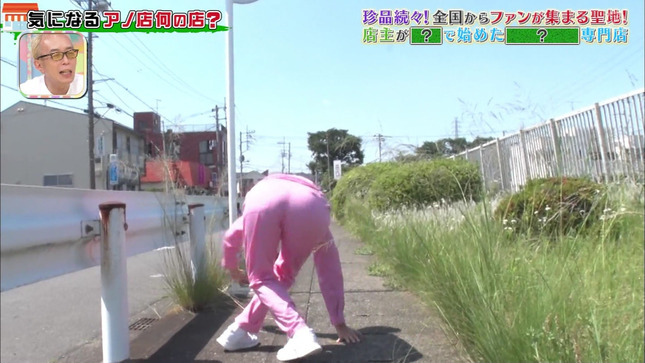竹﨑由佳 所さんのそこんトコロ 5