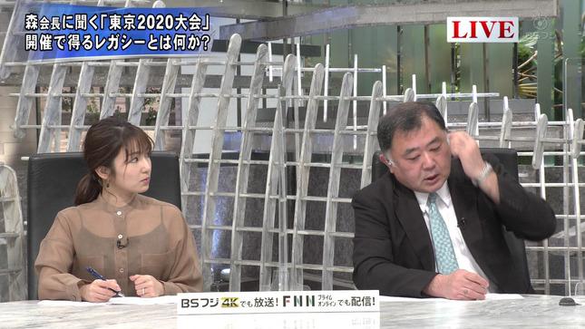長野美郷 プライムニュース 12