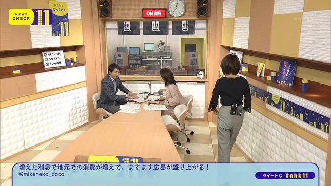 大成安代 ニュースチェック11 12