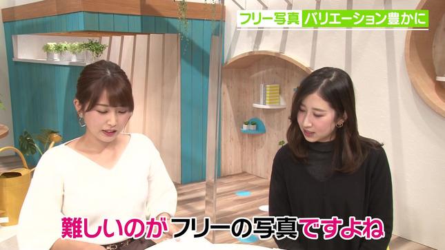 垣内麻里亜 臼井佑奈 若手局アナのアナウンサー試験経験談 12