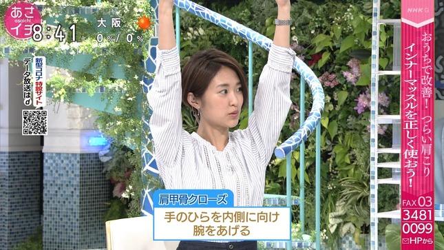 近江友里恵 あさイチ 4