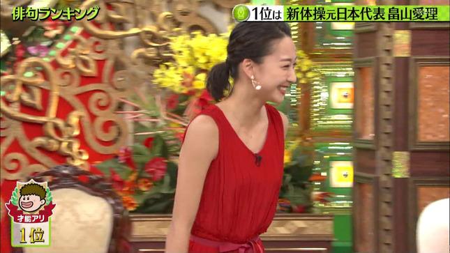 畠山愛理 プレバト!! 6