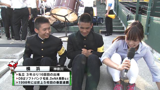 速水里彩 高校野球~甲子園 4