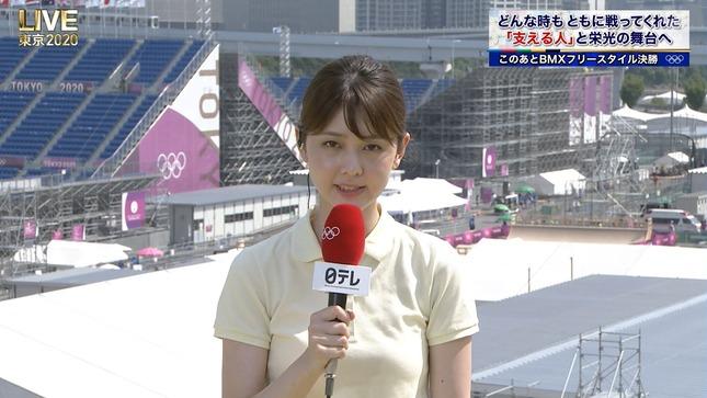 佐藤梨那 東京2020オリンピック 14