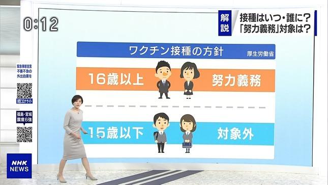 上原光紀 NHKニュース 6
