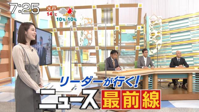 住田紗里 週刊ニュースリーダー ANNnews 14