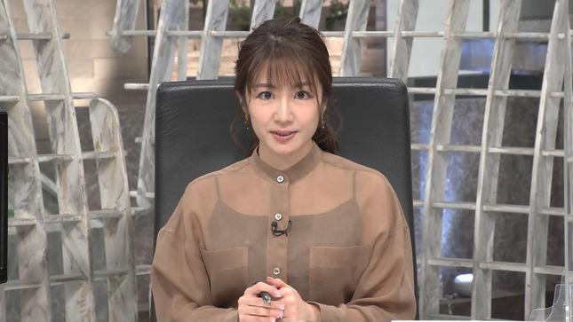 長野美郷 プライムニュース 7