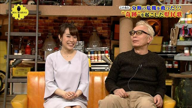 片山千恵子 所さん!大変ですよ 1