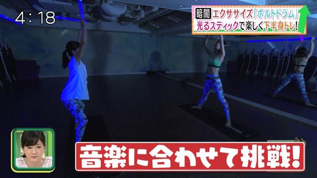 津田理帆 キャスト 11