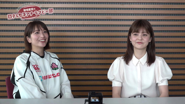 笹崎里菜の日テレ女子アナラグビー部 佐藤梨那 1