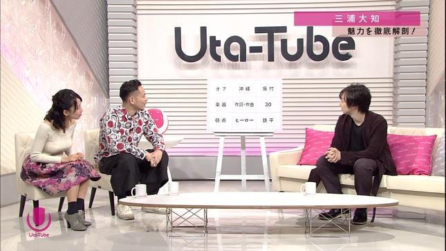 澤田彩香 Uta-Tube 4