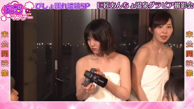 塩地美澄 妄想マンデー 12