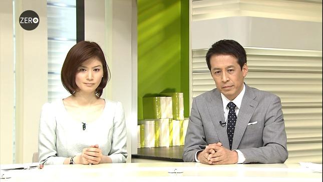 鈴江奈々 NewsZERO キャプチャー画像 14