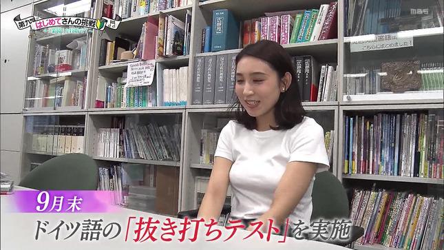 野嶋紗己子 第九はじめてさんの挑戦 1