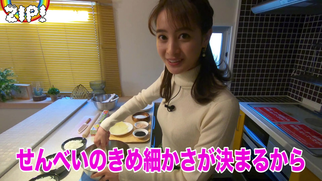 後呂有紗アナとクッキングデート「ごはんでおせんべい作ってみた」8