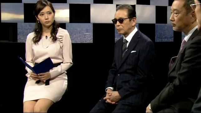 上條倫子 巨大災害 MEGA DISASTER 09