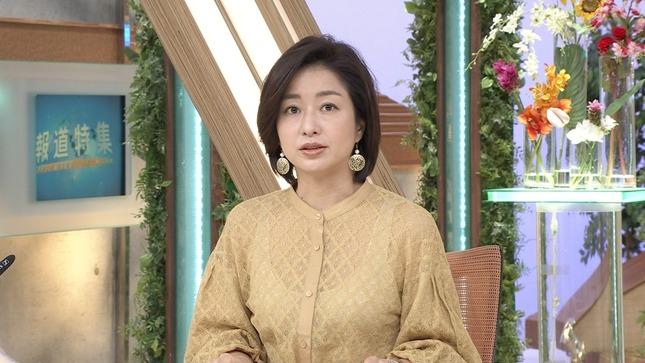 膳場貴子 報道特集 4