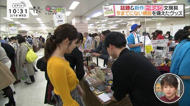 佐藤真知子 バゲット 16