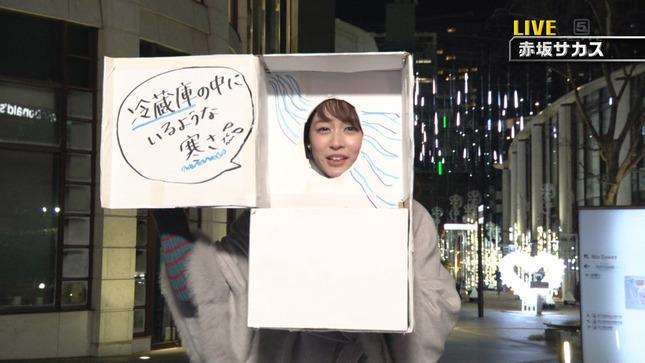 新井恵理那 所さんお届けモノです! ニュースキャスター 13