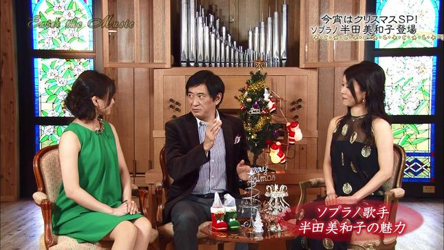 繁田美貴 エンター・ザ・ミュージック 02