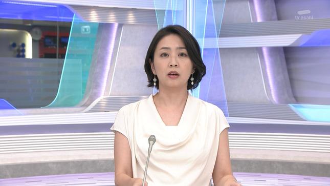 矢島悠子 スーパーJチャンネル ANNnews 9