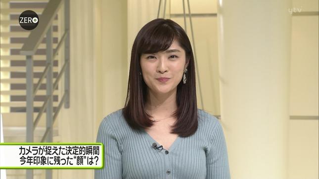 岩本乃蒼 NewsZero 桐谷美玲 6