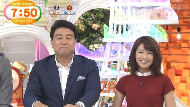 長野美郷 めざましどようび 岡副麻希 13