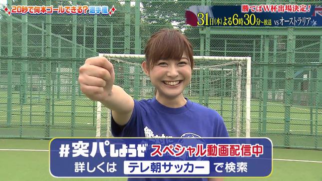 久冨慶子 女子アナキックチャレンジ 3