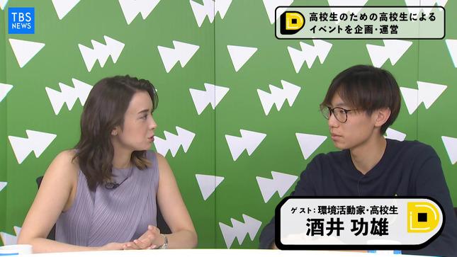 堀口ミイナ Dooo 7