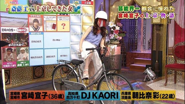 宮崎宣子 今夜くらべてみました 7