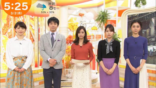 田村真子 はやドキ! ひるおび! JNNニュース TBSニュース 14