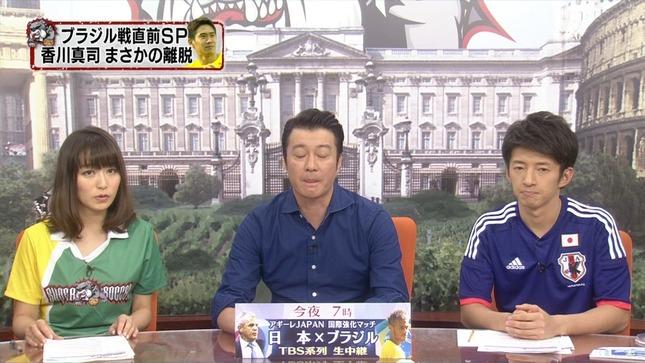 枡田絵理奈 いっぷく! 09