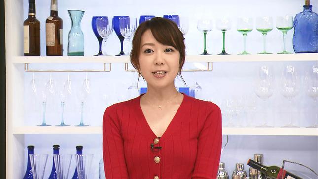 須黒清華 秋の激ウマ食材探検隊 2